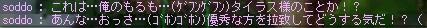 b0085193_13155423.jpg