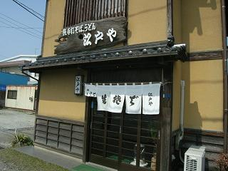 江戸や_d0087595_17151491.jpg