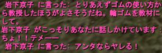 f0137198_0241450.jpg