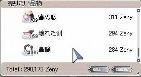 e0096402_101727.jpg