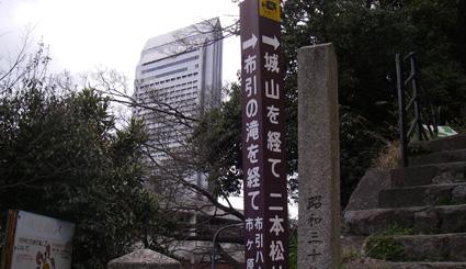 4/3(火) 久しぶりの六甲山を_a0062810_1871210.jpg