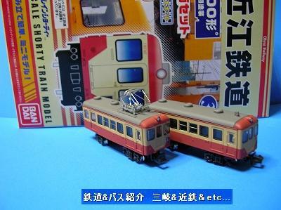 VOL,509   『Bトレインショーティー・近江鉄道500形』_e0040714_21421190.jpg