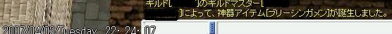 f0066514_23102265.jpg