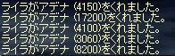d0078615_1174355.jpg