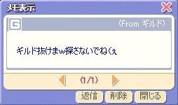 d0084319_131162.jpg
