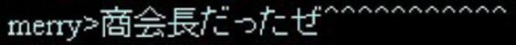 c0106921_224860.jpg