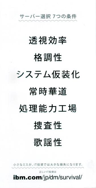 a0001324_19565610.jpg