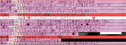 c0101825_2365726.jpg