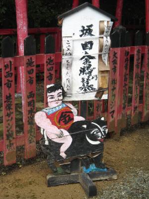 古い木の看板。熊にまたがった金太郎の絵が描かれているのですが、熊はどう見ても猫にしか見えません。古ぼけた立て札には、坂田金時の墓と書かれてあります。