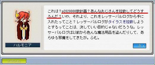 d0108633_18414740.jpg