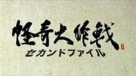 a0012736_202205.jpg
