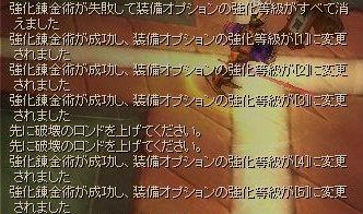 f0087138_19233756.jpg