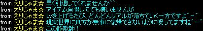 e0026344_1755163.jpg