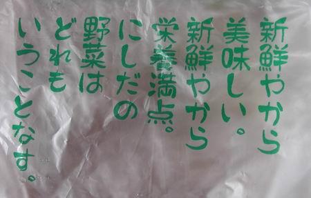 b0027259_21554441.jpg