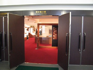 京都大学百周年時計台記念館 歴史展示室_b0017061_2034949.jpg