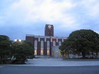 京都大学百周年時計台記念館 歴史展示室_b0017061_2083931.jpg