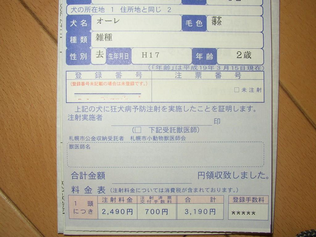 f0066862_0494558.jpg
