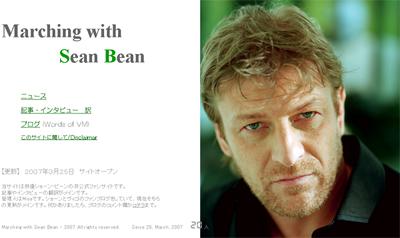Marching with Sean Bean_b0064176_2394223.jpg
