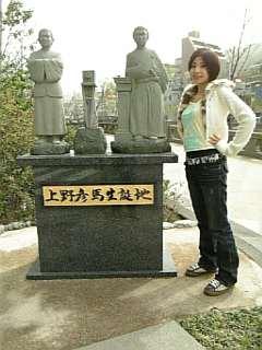 熊本から_c0038078_1751320.jpg