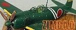 PLAZ 1/144 紫電改