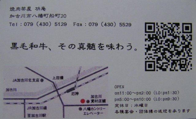 f0106190_254361.jpg
