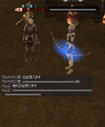 b0080594_2445265.jpg