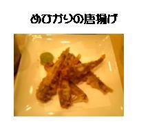 b0022595_1017523.jpg