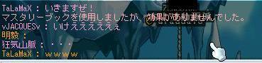 f0127202_2212889.jpg