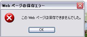 d0048312_21303842.jpg