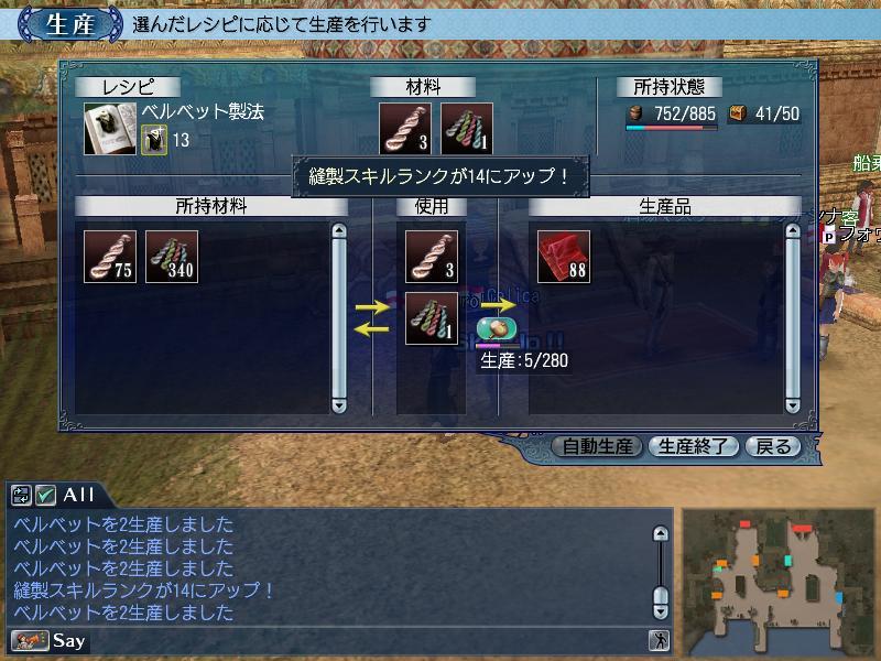c0080816_0185032.jpg