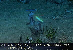 f0101117_21325691.jpg
