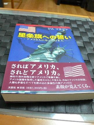 f0081619_19564337.jpg