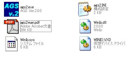 和製オートガイドソフト AGS2_c0061727_21361847.jpg