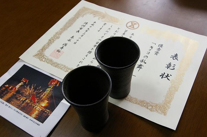 犀川べりの桜・・・金沢_d0043136_175587.jpg