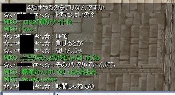 d0012839_18593467.jpg
