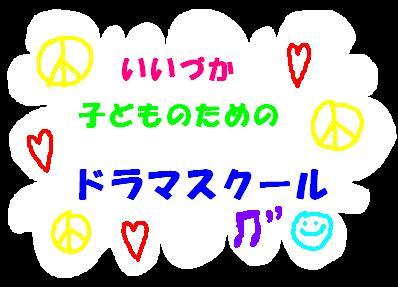 a0098546_0274519.jpg