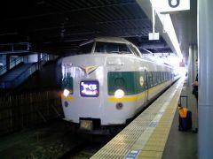 c0046846_054768.jpg