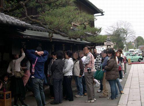 関西オフ会 at 京都 後編_b0025947_20581259.jpg