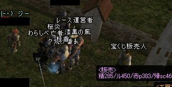 d0011454_22151452.jpg