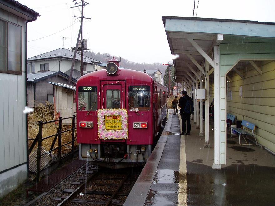 鹿島鉄道・栗原電鉄を惜しむ駆け足紀行 後篇_f0030574_1591238.jpg