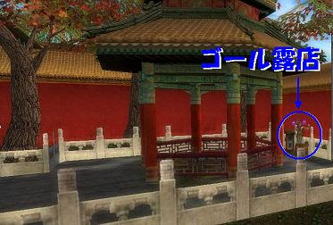 b0075984_2393137.jpg