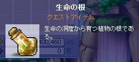 e0084700_2335668.jpg