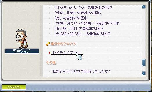 f0045305_7291382.jpg