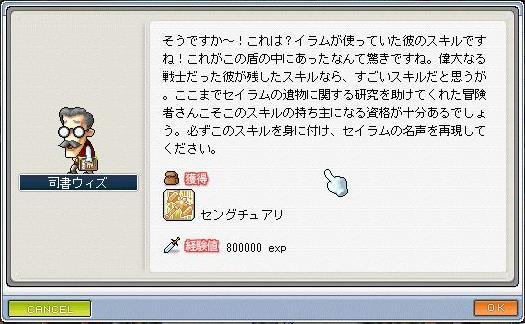 f0045305_730549.jpg