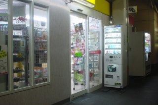 キヨスク前の自動販売機_a0003909_6333573.jpg