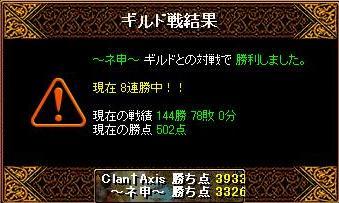 e0096314_19572069.jpg