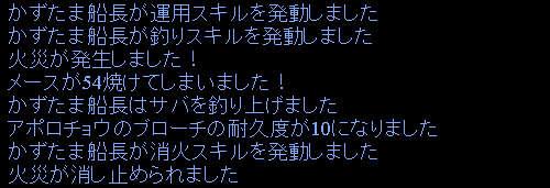 f0029614_14144562.jpg