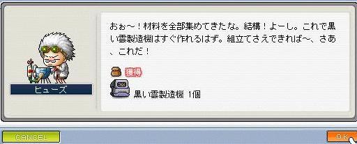 c0013627_1918085.jpg