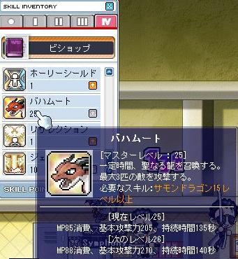 エンジェルレイ+.゚(●´I`)b゚+.゚イィ!! _e0024628_6372692.jpg