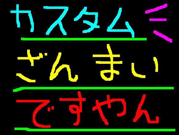f0056935_21322173.jpg